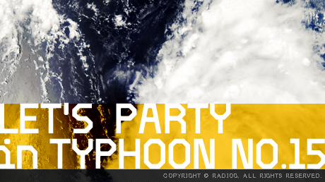 台風15号でパーティを組もう!