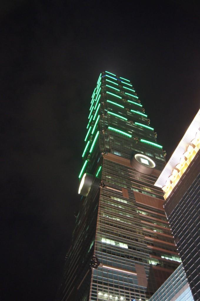 台北101 たっかーい!