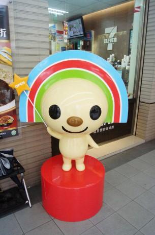 ゆるきゃら3・台湾セブンイレブンの謎キャラ