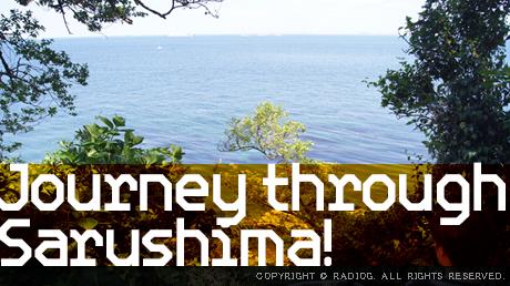 東京湾に浮かぶラピュタ、SARUSHIMA(猿島)を巡る旅!