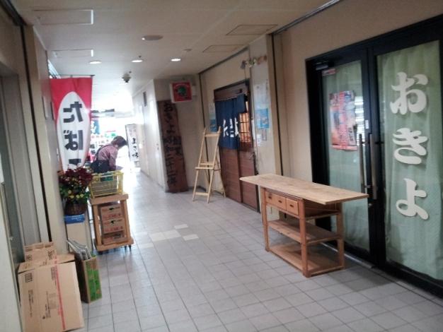 16時はどこもやってない中、営業していた寿司屋「市場ずし 魚辰」