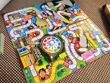 人生ゲームオープン!見た目はほとんど変わりませんが、内容やルールはかなり進化しています!