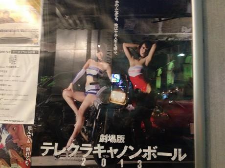 劇場にはカンパニー松尾監督自身も来場されました!