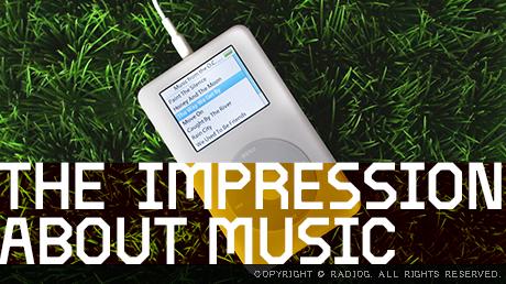 ハイレゾ・聴き放題・ポエム化!?最近の音楽について30代が思うコト