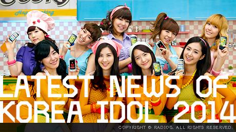 オッサンのための少女時代・KARA以降の2014年最新韓国アイドル事情!