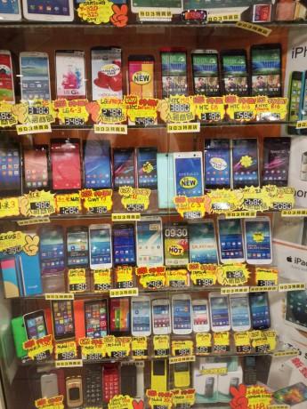 タカさんが香港へ行ったお目当ての携帯電話ショップ!
