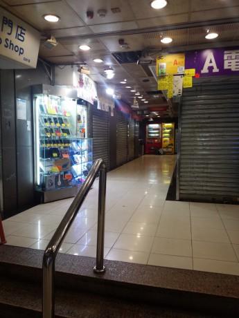 香港の怪しい電気街