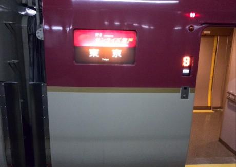 岡山発、東京行き、夜行列車「サンライズ瀬戸」