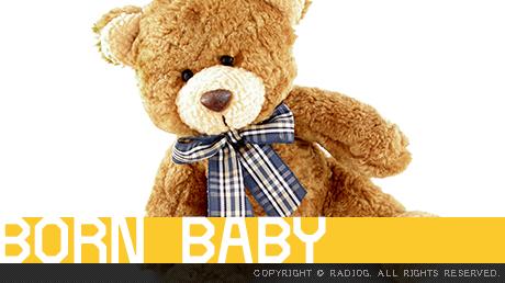 スリーオッサン&ベビー「イサヤマ、こども産まれたってよ!」