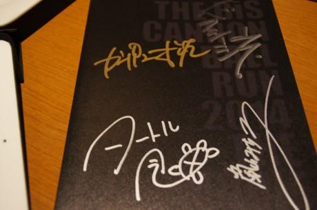 カンパニー松尾監督・バクシーシ山下監督・タートル今田監督・嵐山みちる監督にサインをいただきました!ありがとうございます!