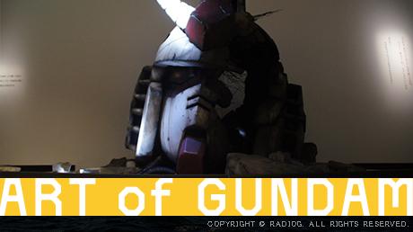 「機動戦士ガンダム展」THE ART OF GUNDAM に行きまーす!!