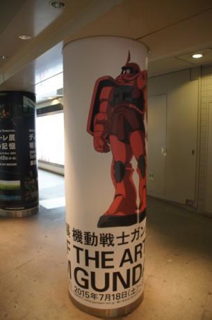 日比谷線六本木駅に現れるシャアザク!