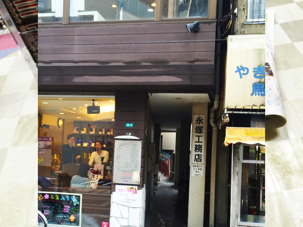 永塚工務店さんは、どこにあるのでしょうか。