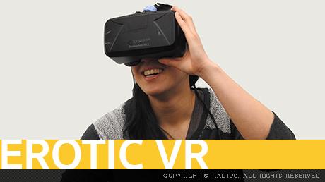 エロにおける仮想現実(VR)について考える