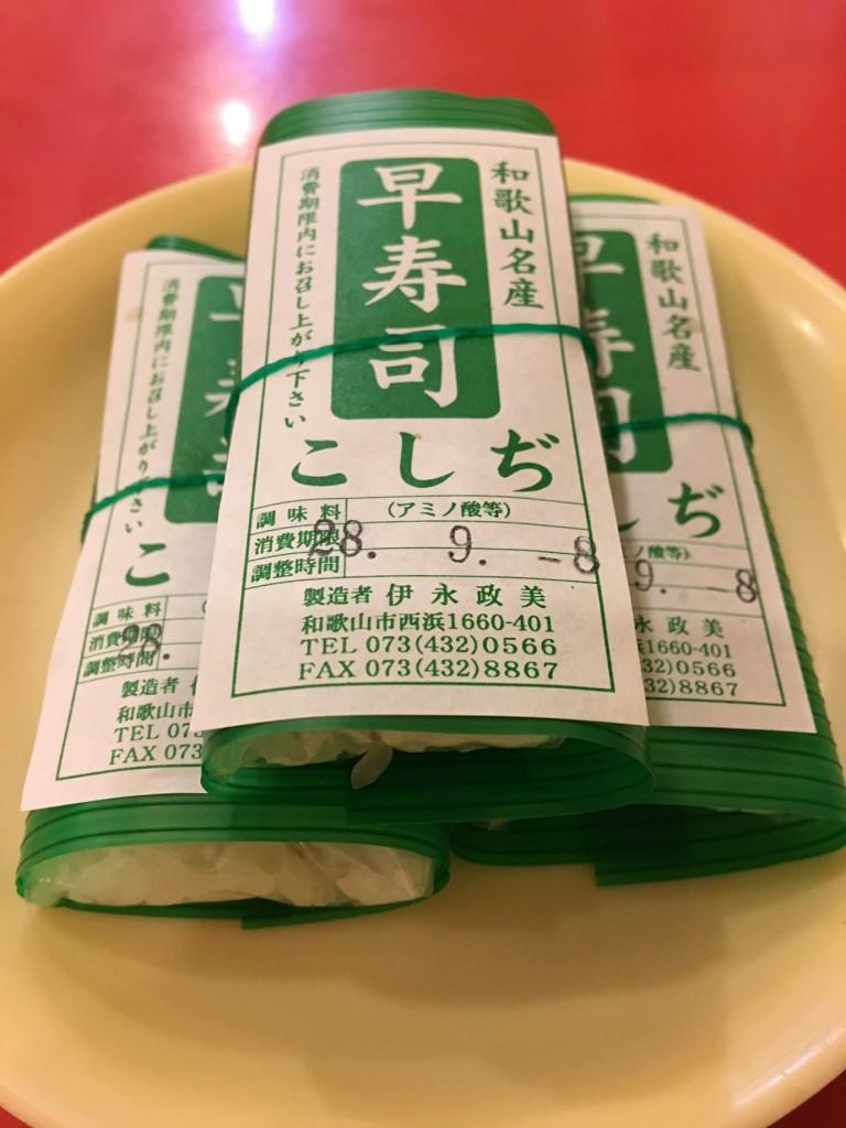 ラーメンに何と押し寿司が付いて来る!