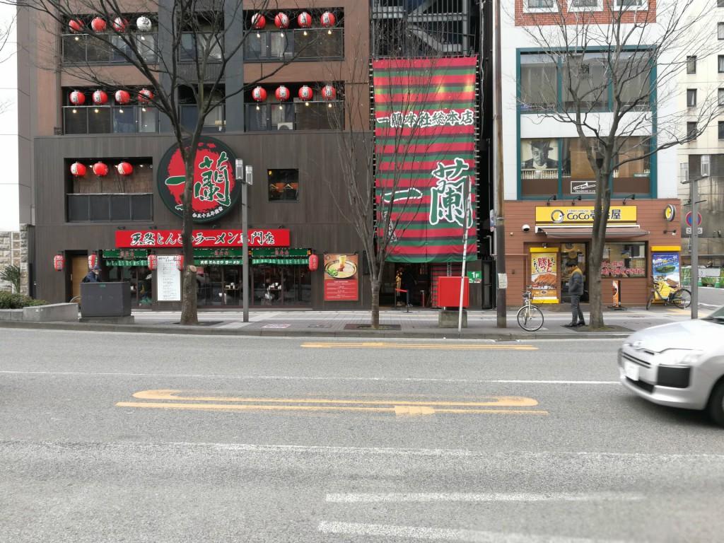 関東でも有名な博多ラーメン『一蘭』