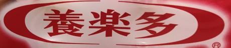 漢字クイズ04