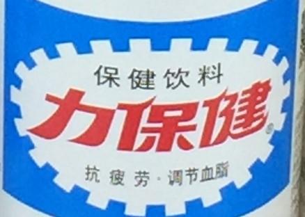 漢字クイズ06