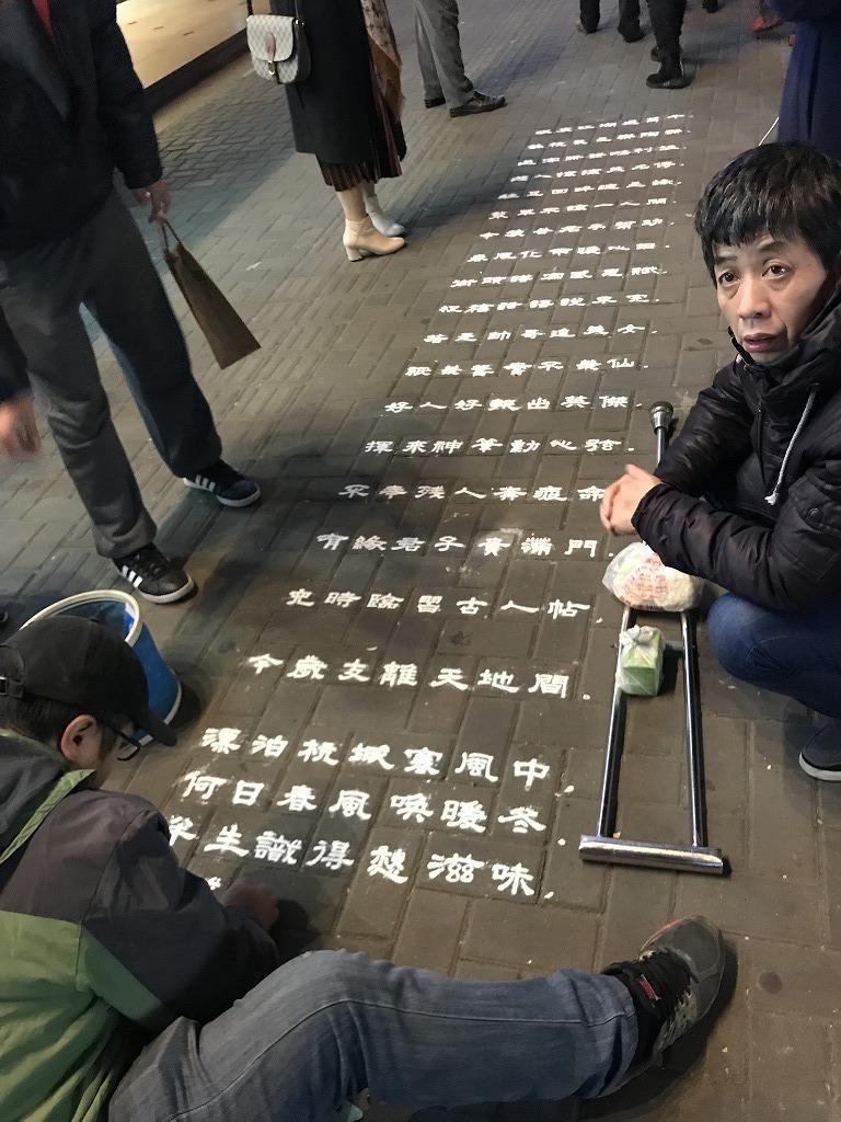 きれいな字を書くストリートパフォーマー