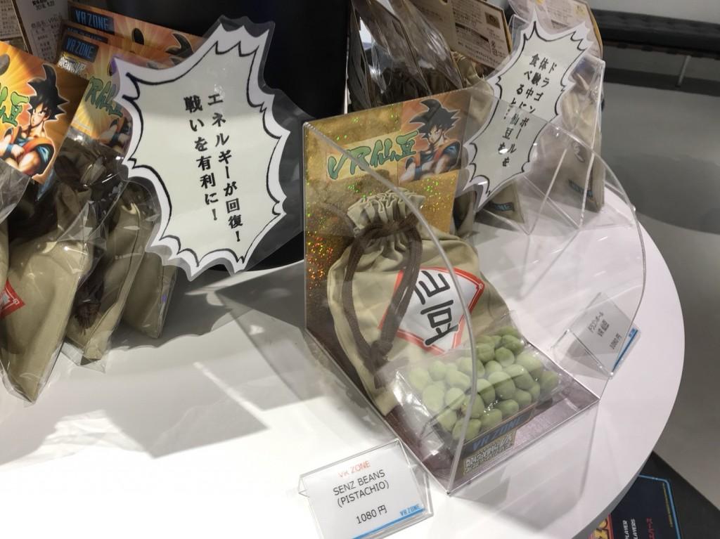 ドラゴンボールVRで使用できる仙豆!