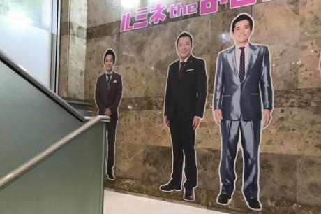 劇場へ続く階段で、博多華丸と中川家がお出迎え