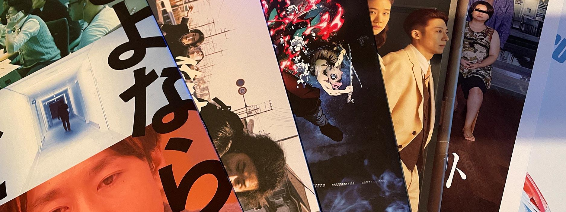 映画批評シネオジ・2020年シネマランキング by イサヤマ
