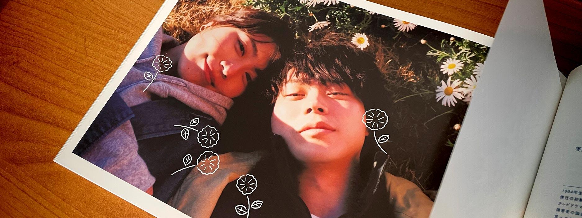 鑑賞会・映画『花束 みたいな恋をした』で青春の恋愛を語る(前編)